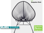 Acapulco Chair from the MoMA Store